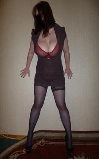 Проститутка Афиса